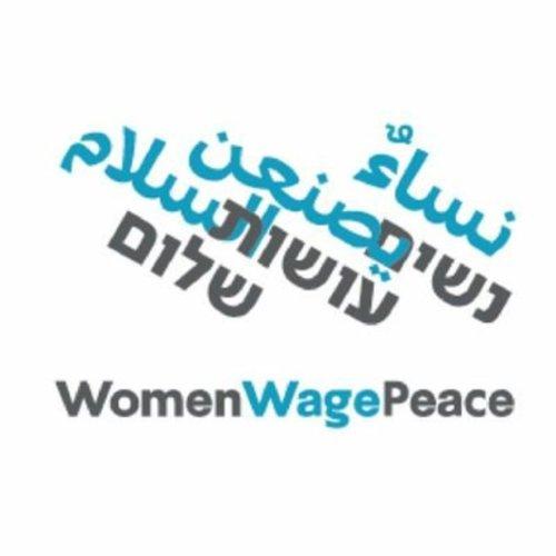 women wage peace.jpg